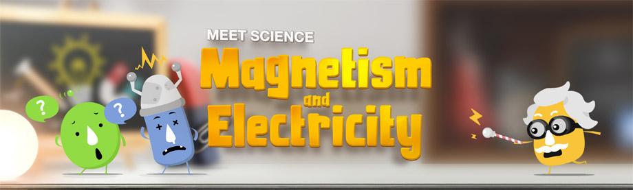 재미있는 물리백과: 자석과 전기